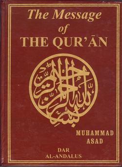 The Message of the Quran - English translation
