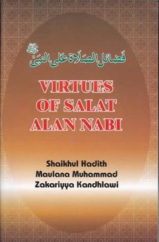 Virtues of Salat alan Nabi