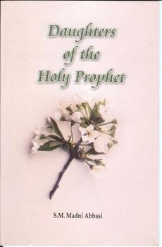 Daugthers of the Holy Prophet