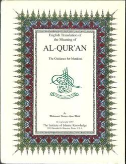 Al-Quran- English Translation