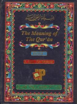 The Meaning of the Quran