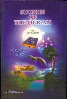 Stories of the Qur´an