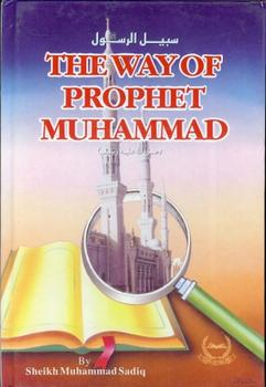 The Way of Prophet Muhammad