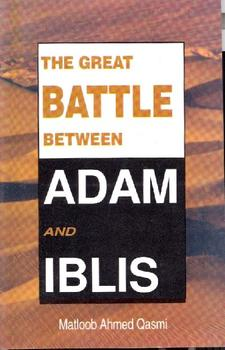 The Great Battle between Adam and Iblis