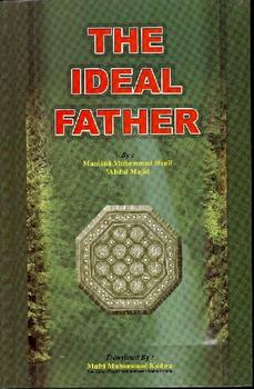 The Ideal Father