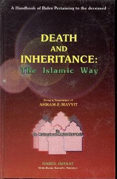 Death and Inheritance