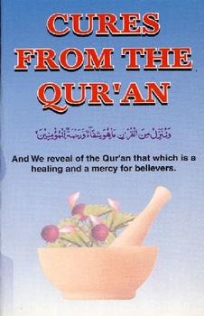 Cures from the Quran
