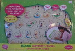 Talking Puzzle