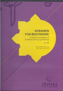 Koranen for begyndere - DVD