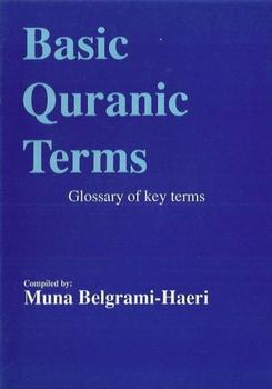 Basic Quranic Terms