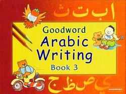 Arabic Writing 3