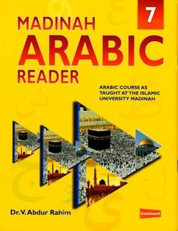 Madinah Arabic Reader 7