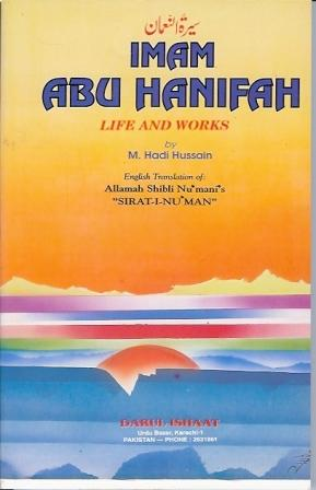 Buy Imam Abu Hanifa - Life and Works - Offer: 12 61USD,-