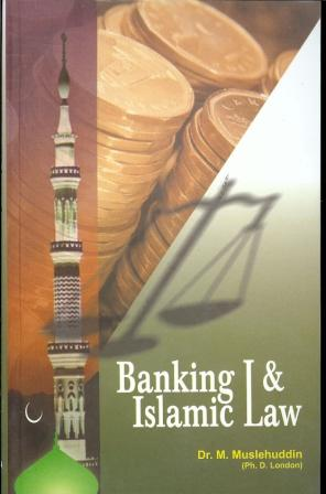 Banking and Islamic Law