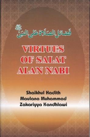 Virtues of Salaah
