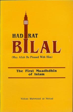 Hadrat Bilal- The First Muadhdhin of Islam