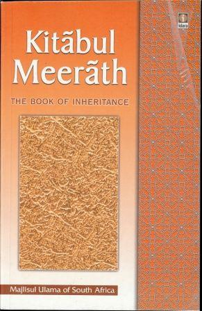 Kitábul Meeráth- The Book of Inheritance