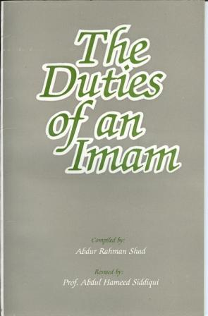 The Duties of an Imam