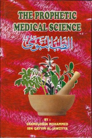 The Prophetic Medical Science