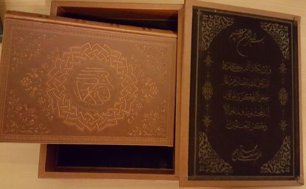 Quran with fragrance