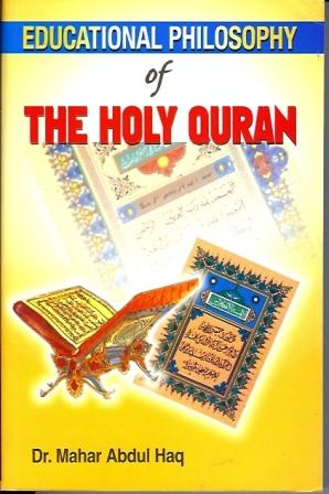 Ecucational Philosophy of the Holy Quran