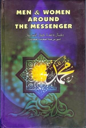Men & Women around the Messenger