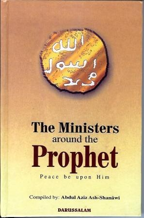 The Ministers around the Prophet