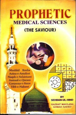 Prophetic Medical Sciences