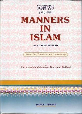 Manners in Islam
