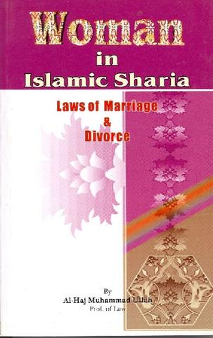 Woman in Islamic Sharia