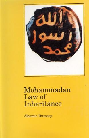 Mohammadan Law of Inheritance