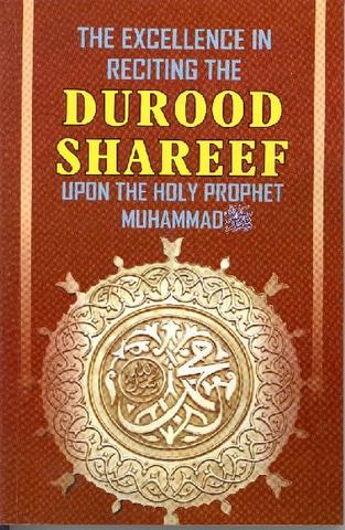 Excellence in reciting Darood Shareef