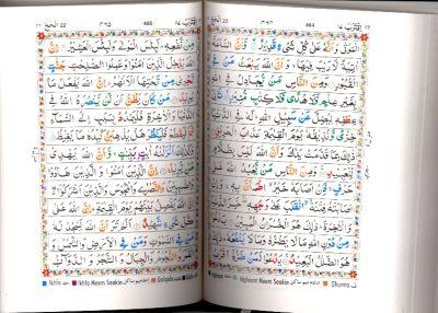 Quran with Tajweed colour coding