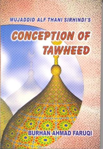 Conception of Tawheed