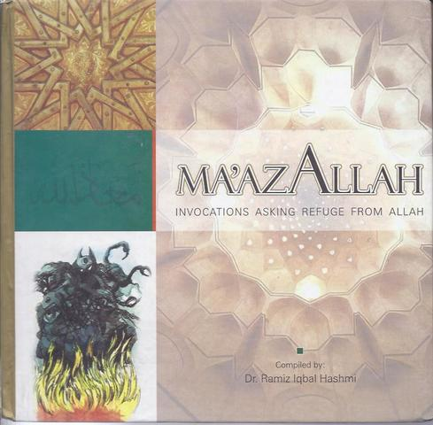 Ma'az Allah - Invocations asking refuge from Allah