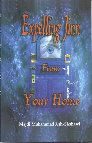 Expelling Jinn from your House