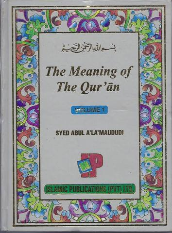 The Meaning of the Qur'an