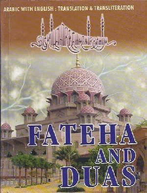 Buy <Fateha and Duas> - Offer: <25>,-