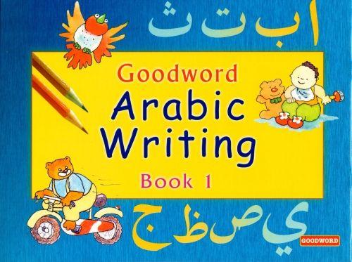 Arabic Writing 1