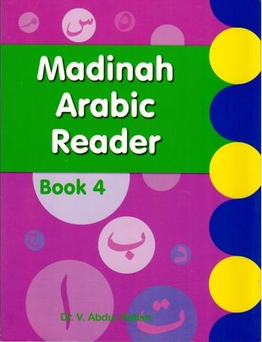 Madinah Arabic Reader 4