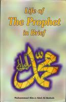 Life of the Prophet in Brief