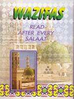 Wazifas- Read after every Salaat