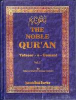 The Noble Quran - tafsir