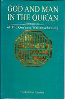 God and Man in the Quran