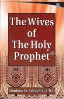 The Wives of the Holy Prophet