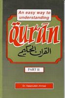 An Easy way to Understanding the Quran