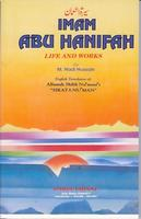 Imam Abu Hanifa - Life and Works