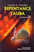 Repentance and Taubah