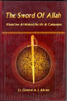 The Sword of Allah