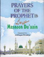 Prayers of the Prophet